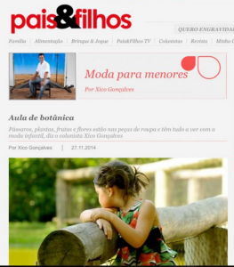 p&f materia site