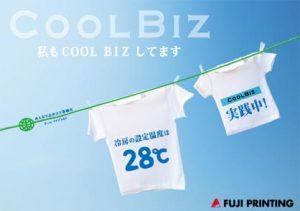 coolbiz